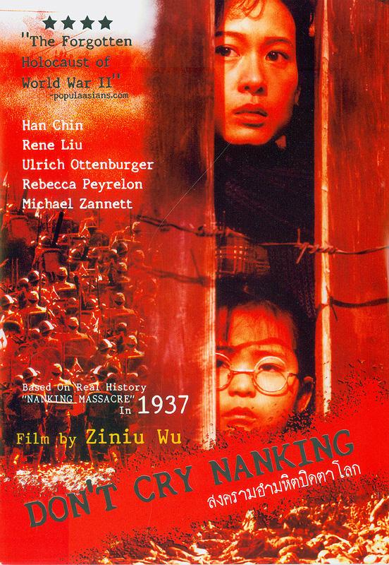 Don't cry Nanking[videorecording] /Zhongguo dian ying he zuo zhi pian gong si, Long xiangdian ying zhi zuo gu fen you xiang gong si ; jian zhi Wu Yusen ; dao yan Wu Ziniu||สงครามอำมหิตปิดตาโลก