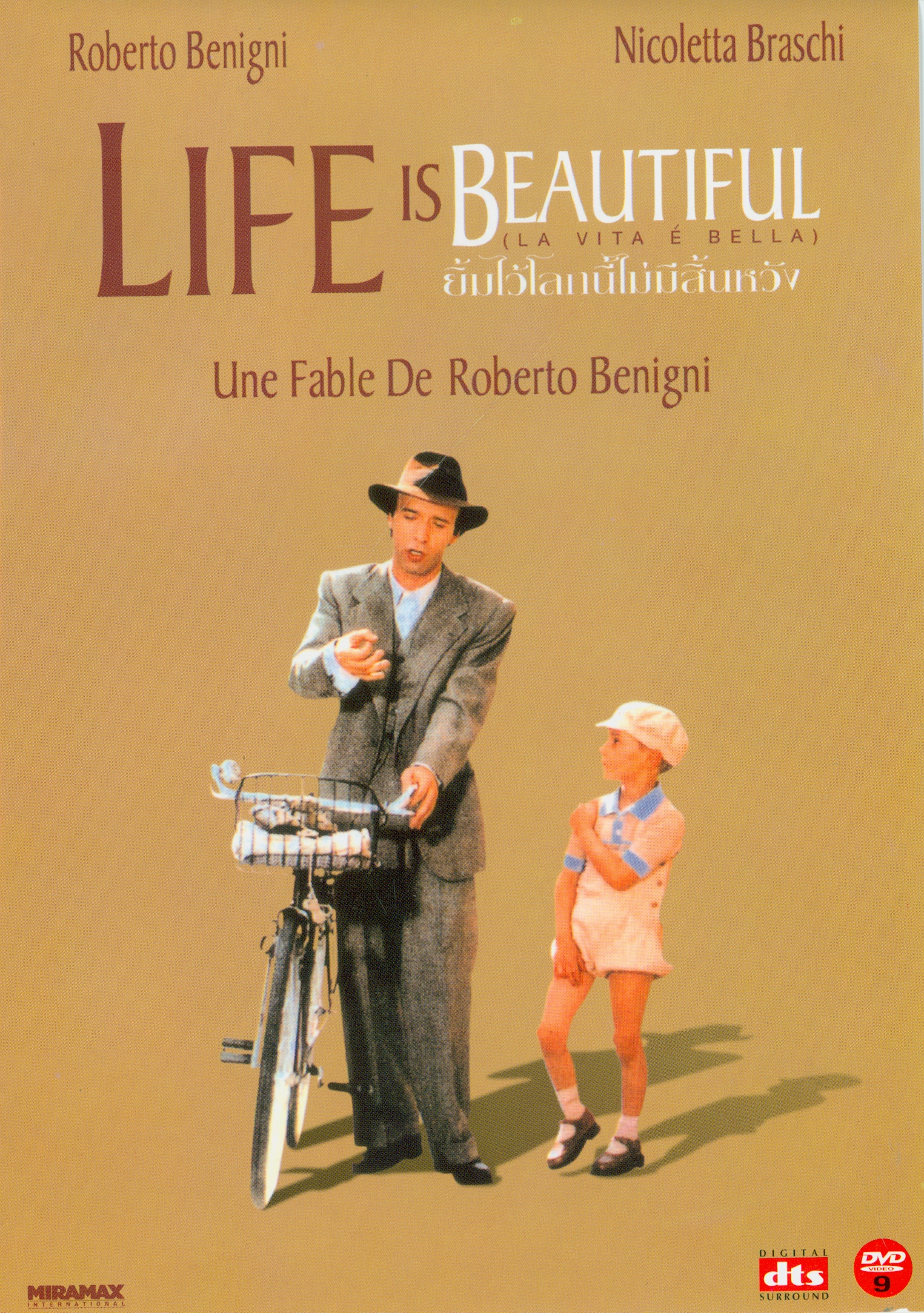 Life is beautiful[videorecording] /Miramax Films ; Cecchi Gori Group ; Mario and Vittorio Cecchi Gori presenta Melampo Cinematografica production ; directed by Roberto Benigni||Vita e bella