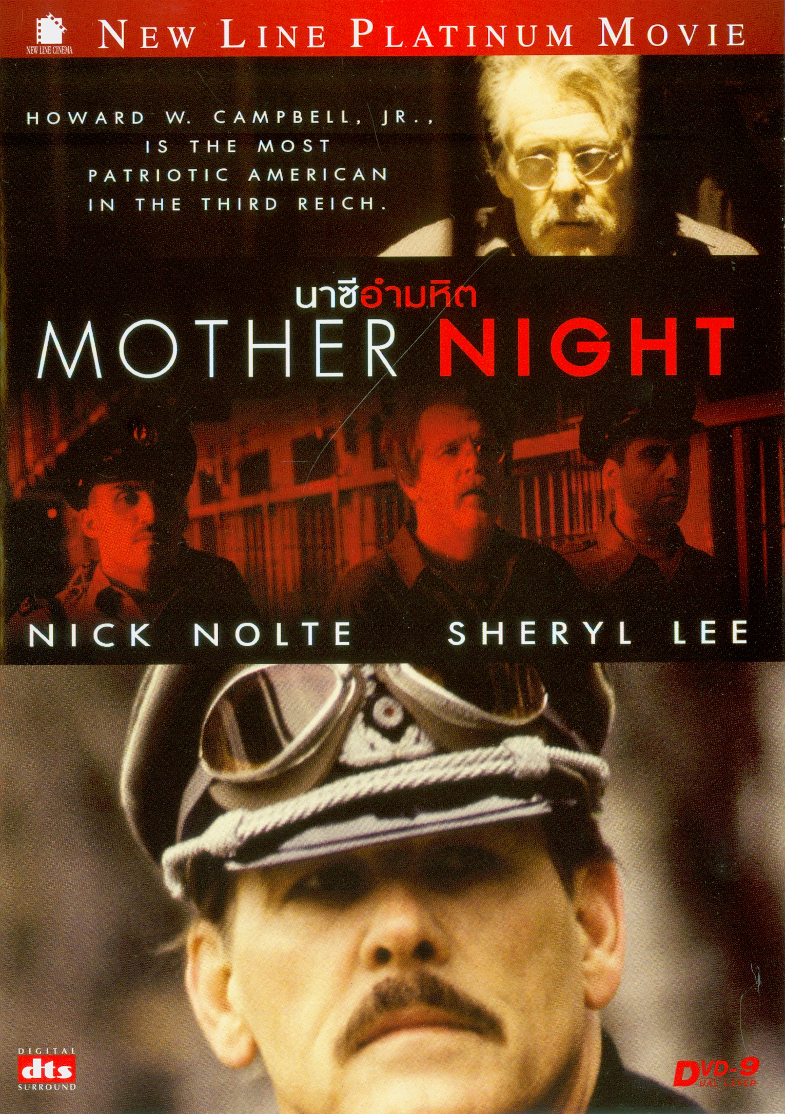 Mother night[videorecording] /Fine Line Features presents ; a Whyaduck production ; a Keith Gordon film ;screenplay by Robert B. Weide ; produced by Keith Gordon,Robert B. Weide ; directed by Keith Gordon.||นาซีอำมหิต