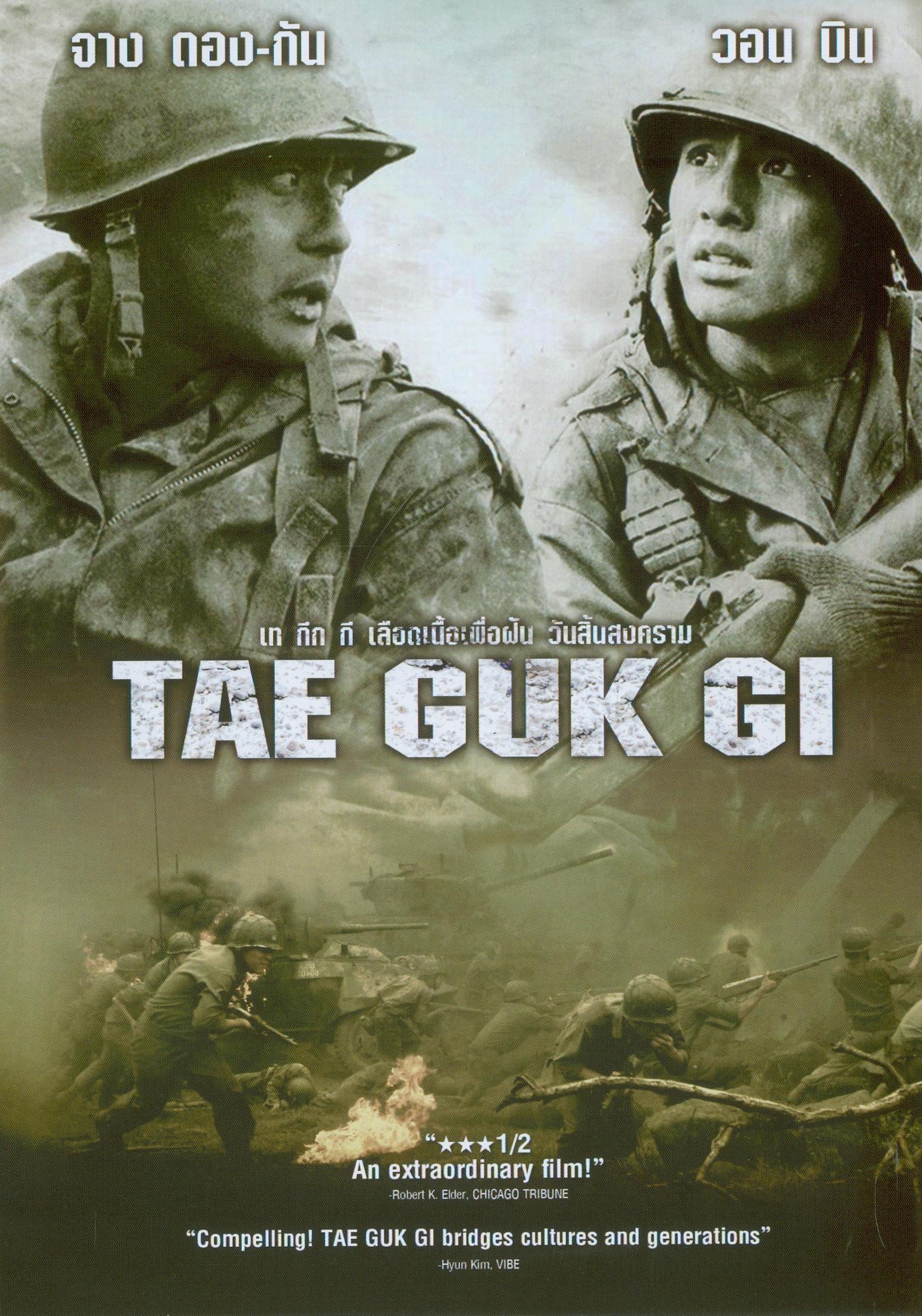 Tae guk gi[videorecording] /Chejak, Kang Che-gyu P.||เท กึก กี เลือดเนื้อเพื่อฝัน วันสิ้นสงคราม