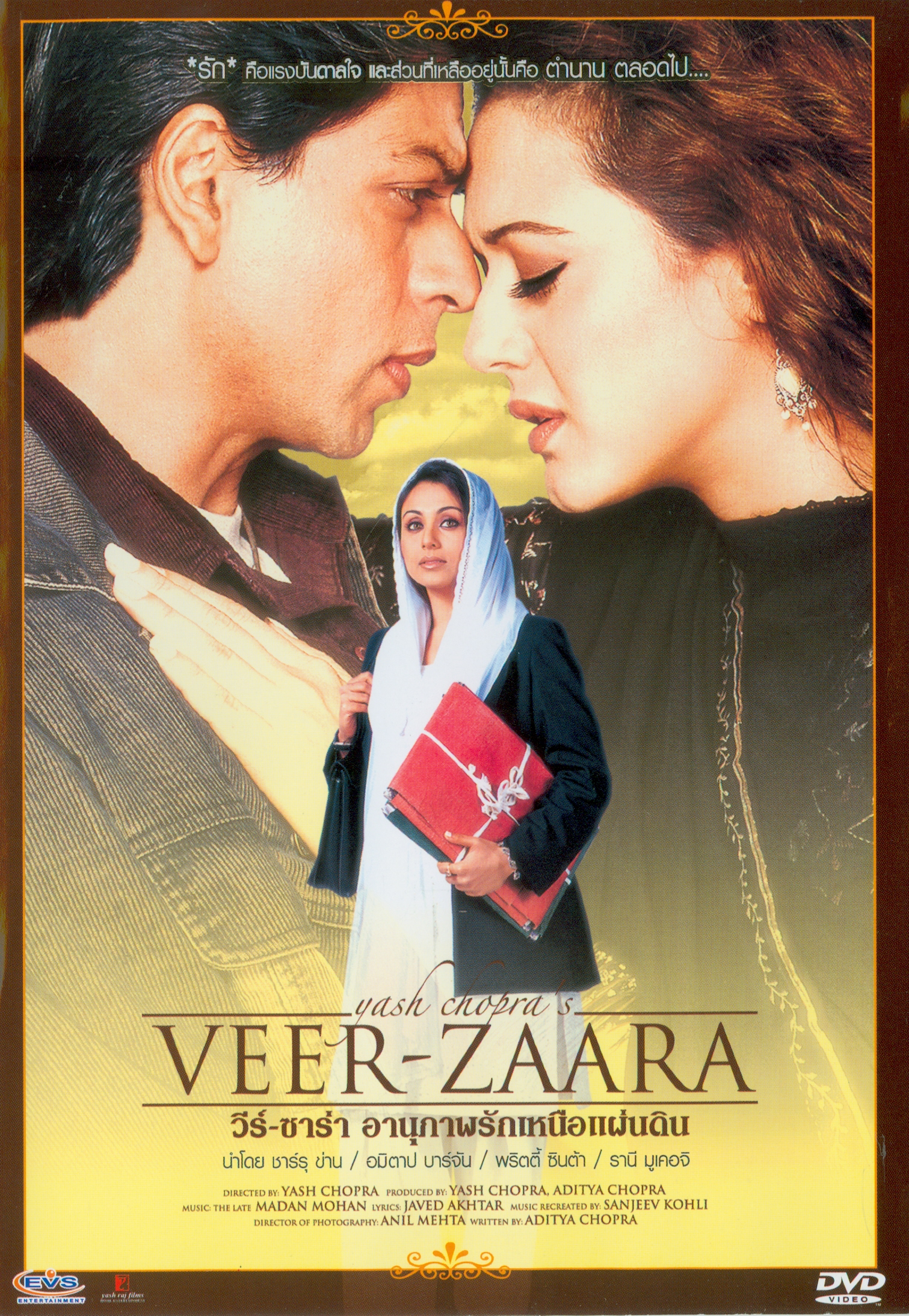 Veer-Zaara[videorecording] /Yash Raj Films ; story and screen play by Aditya Chopra; produced by Yash Chopra, Aditya Chopra ; directed by Yash Chopra||วีร์-ซาร่า อานุภาพรักเหนือแผ่นดิน