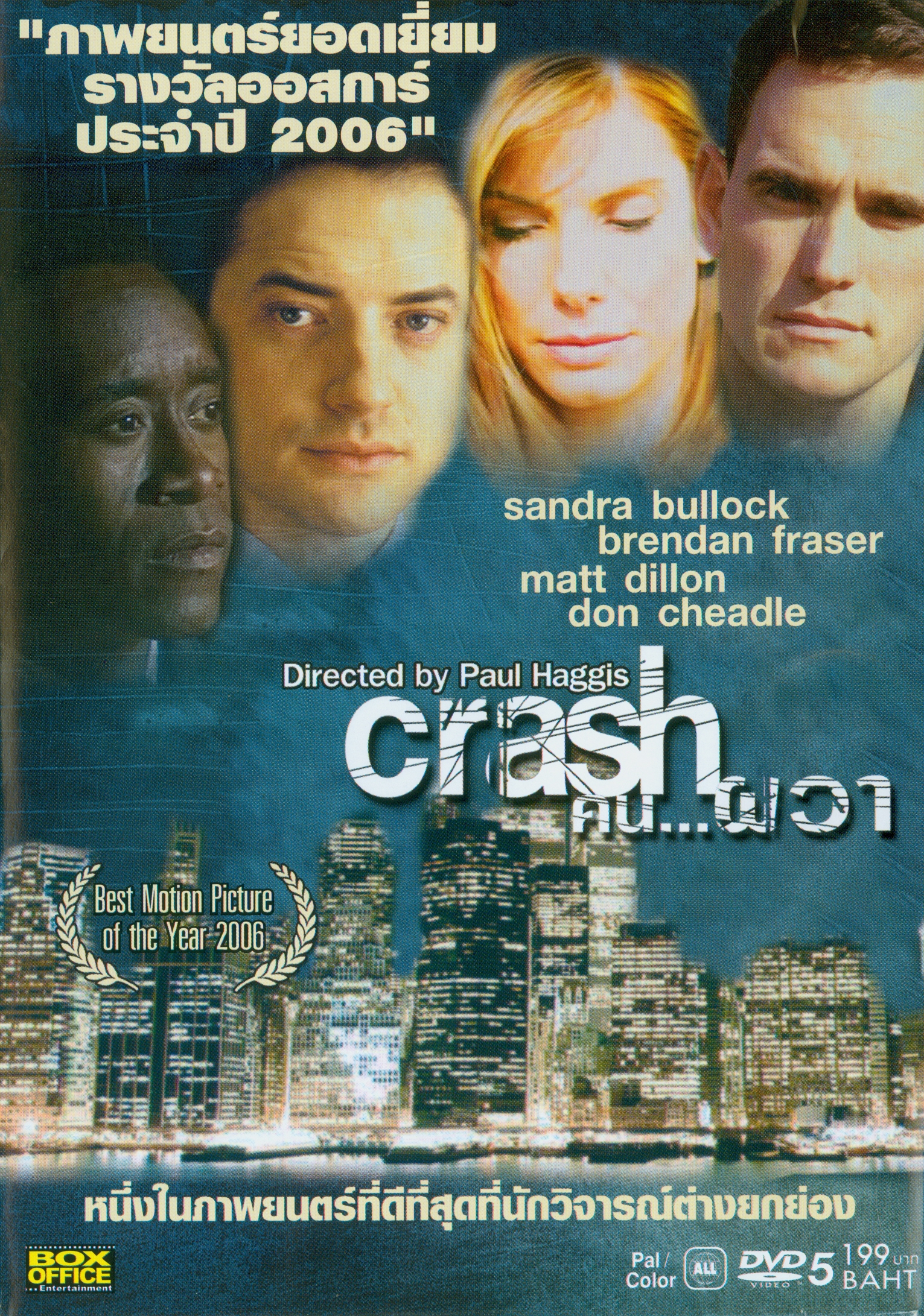 Crash[videorecording] /Lions Gate Films ; Don Cheadle, Sandra Bullock and Thandie Newton