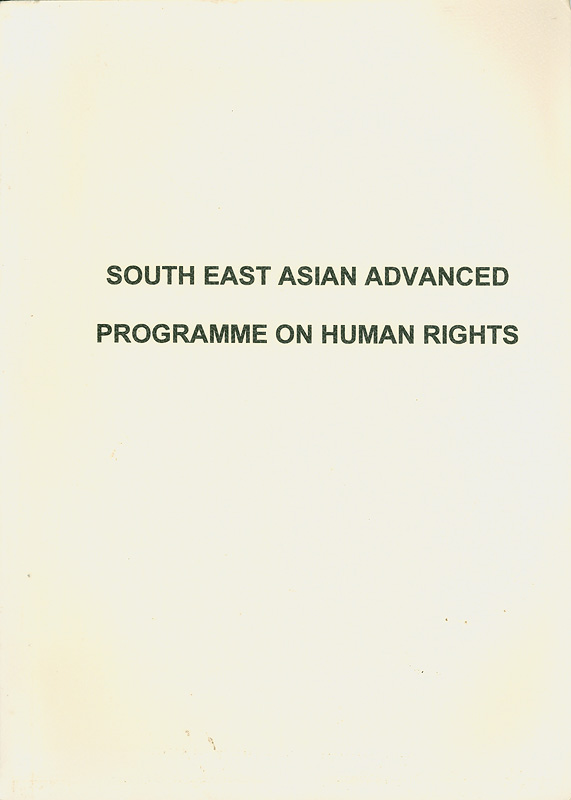 South East Asian advanced programme on human rights/