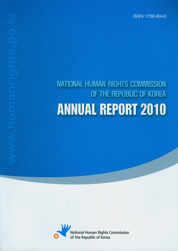 Annual report 2010 National Human Rights Commission of the Republic of Korea /National Human Rights Commission of the Republic of Korea||National Human Rights Commission The Republic of Korea Annual Report |Annual report National Human Rights Commission The Republic of Korea