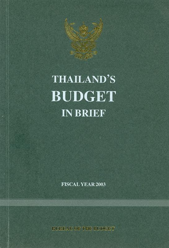 Thailand's budget in brief fiscal year 2003 /Bureau of The Budget||Budget in brief fiscal year  Bureau of The Budget