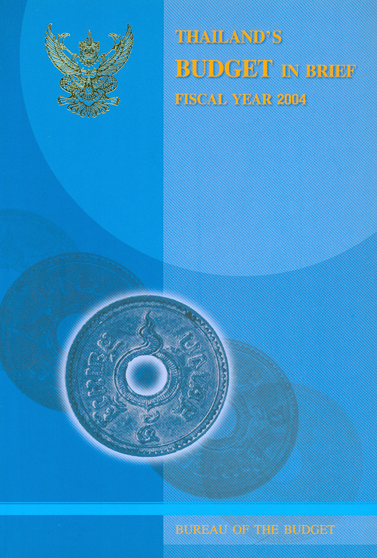 Thailand's budget in brief fiscal year 2004 /Bureau of The Budget||Budget in brief fiscal year  Bureau of The Budget