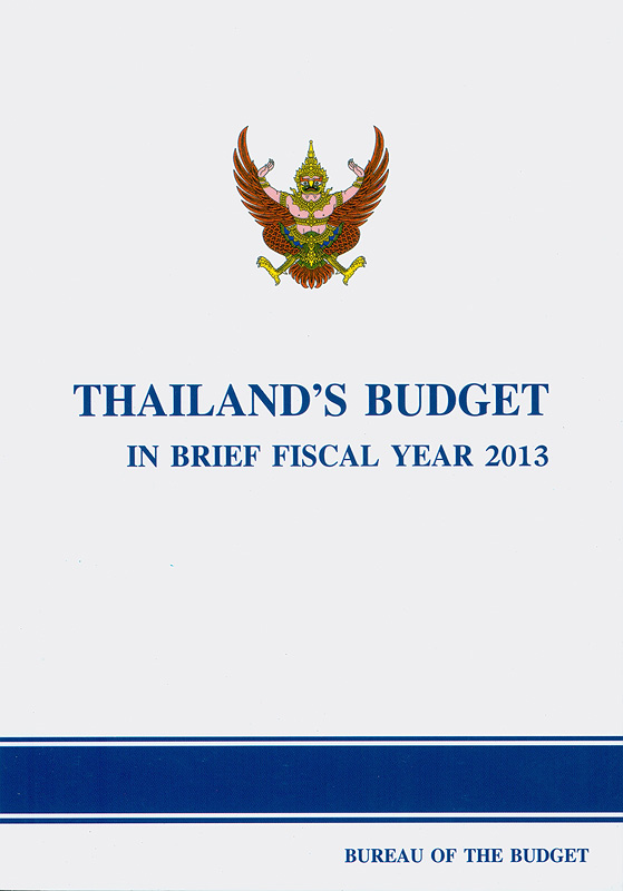 Thailand's budget in brief fiscal year 2013 /Bureau of The Budget||Budget in brief fiscal year  Bureau of The Budget