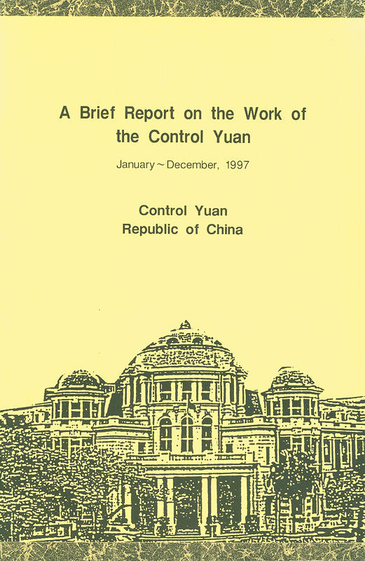 Brief report on the work of the Control Yuan Jan. - Dec., 1997 /Control Yuan, Republic of China||Brief report on the work of the Control Yuan|Control Yuan report