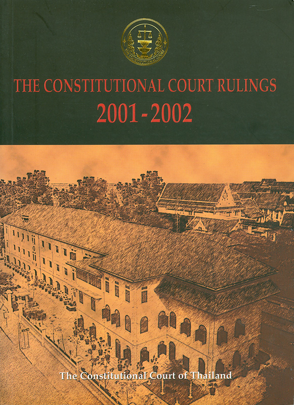 Constitutional Court Rulings 2001 - 2002 The Constitutional Court of Thailand /Office of the Constitutional Court  Constitutional Court Rulings The Constitutional Court of Thailand คำวินิจฉัยศาลรัฐธรรมนูญ พ.ศ. 2544 - 2545