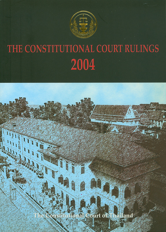 Constitutional Court Rulings 2004 The Constitutional Court of Thailand /Office of the Constitutional Court||Constitutional Court Rulings The Constitutional Court of Thailand|คำวินิจฉัยศาลรัฐธรรมนูญ พ.ศ. 2547
