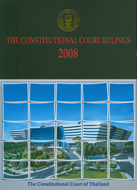 Constitutional Court Rulings 2008 The Constitutional Court of Thailand /Office of the Constitutional Court||Constitutional Court Rulings The Constitutional Court of Thailand|คำวินิจฉัยศาลรัฐธรรมนูญ พ.ศ. 2551