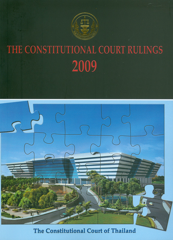 Constitutional Court Rulings 2009 The Constitutional Court of Thailand /Office of the Constitutional Court||Constitutional Court Rulings The Constitutional Court of Thailand|คำวินิจฉัยศาลรัฐธรรมนูญ พ.ศ. 2552