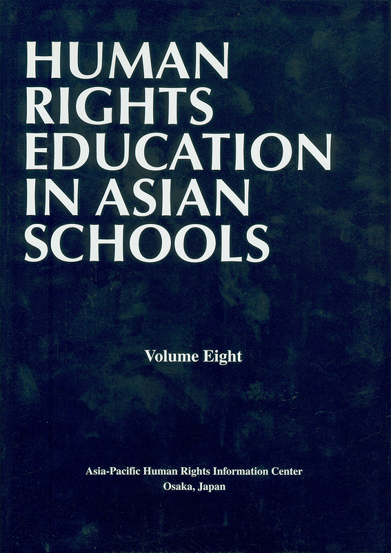 Human rights education in Asian schools. Volume eight /Asia-Pacific Human Rights Information Center||Human rights education in Asian schools