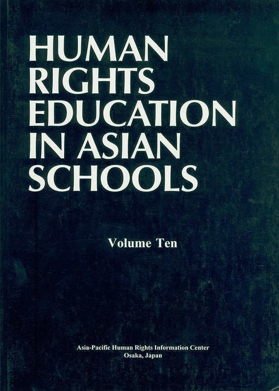 Human rights education in Asian schools. Volume ten /Asia-Pacific Human Rights Information Center||Human rights education in Asian schools
