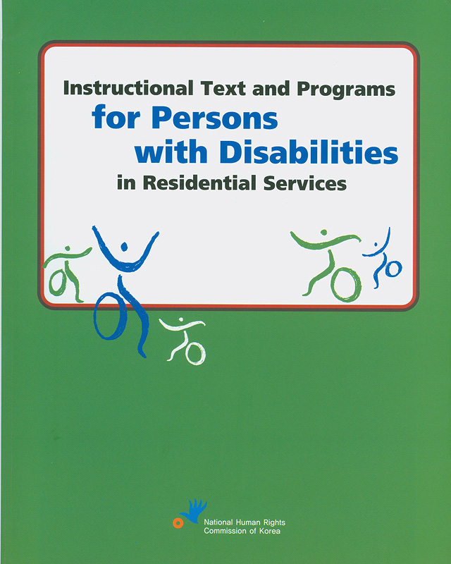Instructional text and programs for persons with disabilities in residential services /National Human Rights Commission of Korea