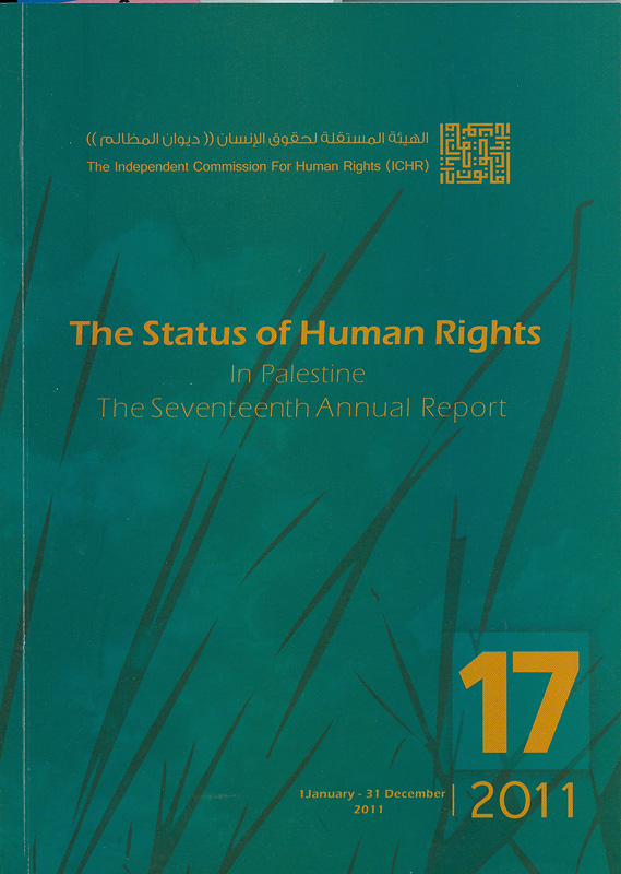 status of human rights in Palestine :the seventeenth annual report /The Independent Commission for Human Rights||The status of human rights in Palestine : the seventeenth annual report (1 January - 31 December 2011)