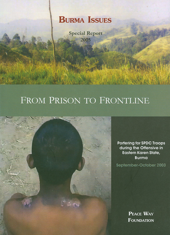 From prison to frontline :portering for SPDC troops during the offensive in eastern Karen State, Burma, September-October 2003 /Peace Way Foundation, Burma Issues