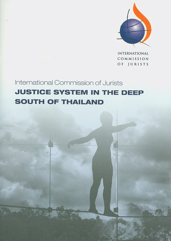 Justice system in the deep South of Thailand /International Commission of Jurists