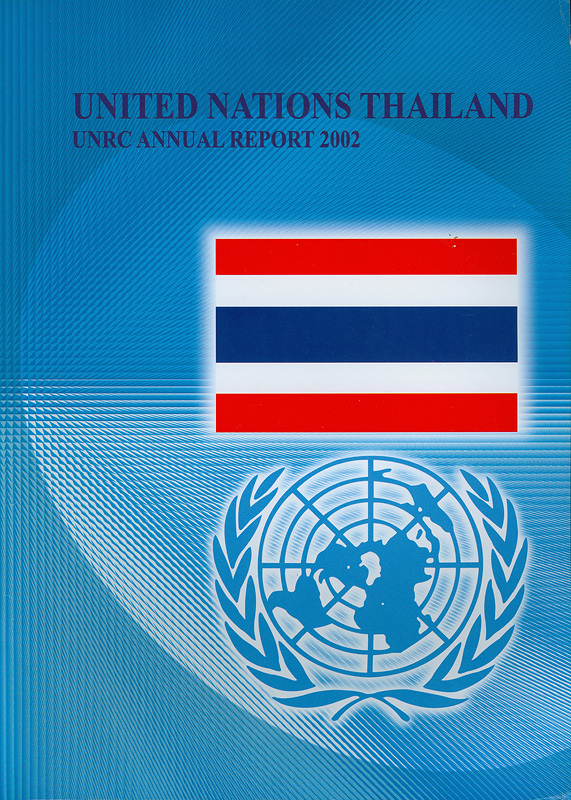United Nations Thailand :UNRC annual report 2002 /Office of the UN Resident Coordinator (UNRC)  UNRC annual report