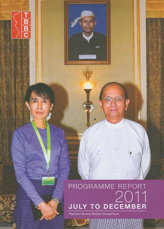 Thailand Burma Border Consortium :Programme report July to December 2011 /Thailand Burma Border Consortium||Programme report...Thailand Burma Border Consortium