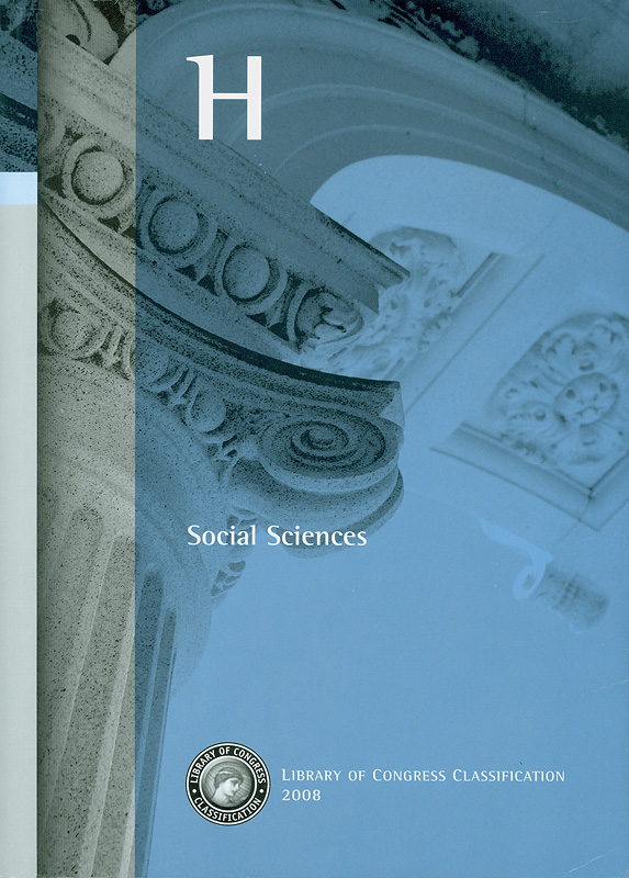 Library of Congress classification. H : Social sciences /prepared by the Cataloging Policy and Support Office,Library Services