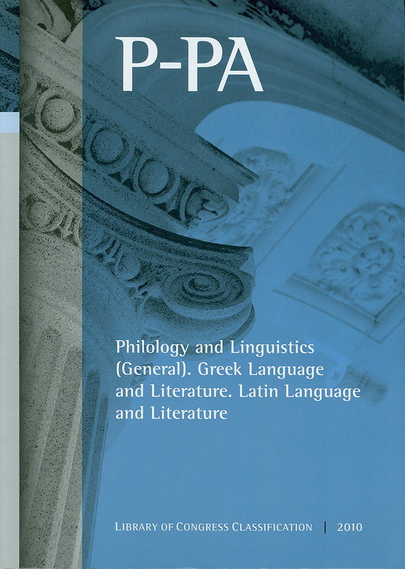 Library of Congress classification. P-PA : Philology and linguistics (general), Greek language and literature, Latin language and literature /prepared by the Policy and Standards Division||Philology and linguistics (general)|Greek language and literature|Latin language and literature