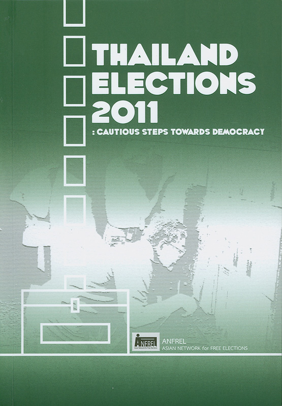 Thailand elections 2011 :cautious steps towards democracy /by Ryan D. Whelan, Michael Lidauer