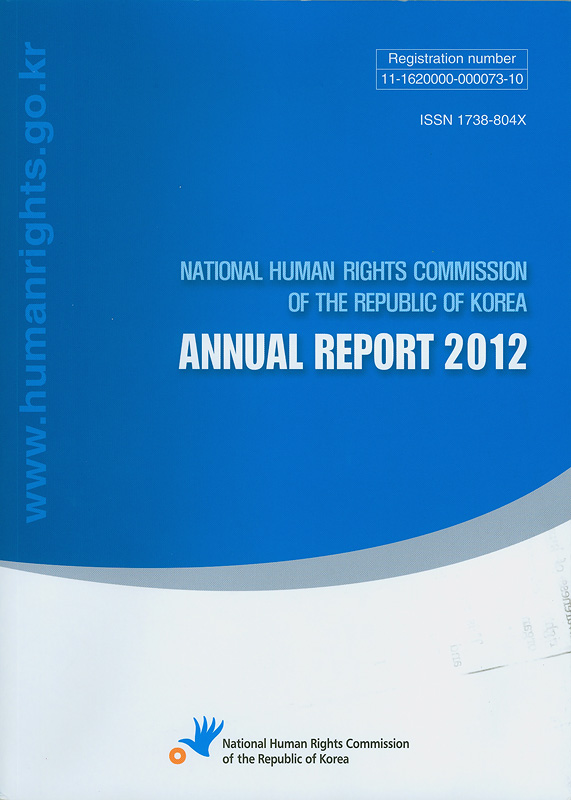 Annual report 2012 National Human Rights Commission of the Republic of Korea /National Human Rights Commission of the Republic of Korea||National Human Rights Commission The Republic of Korea Annual Report|Annual report National Human Rights Commission The Republic of Korea