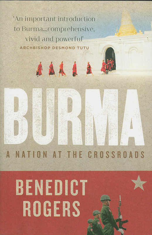 Burma :a nation at the crossroads /Benedict Rogers