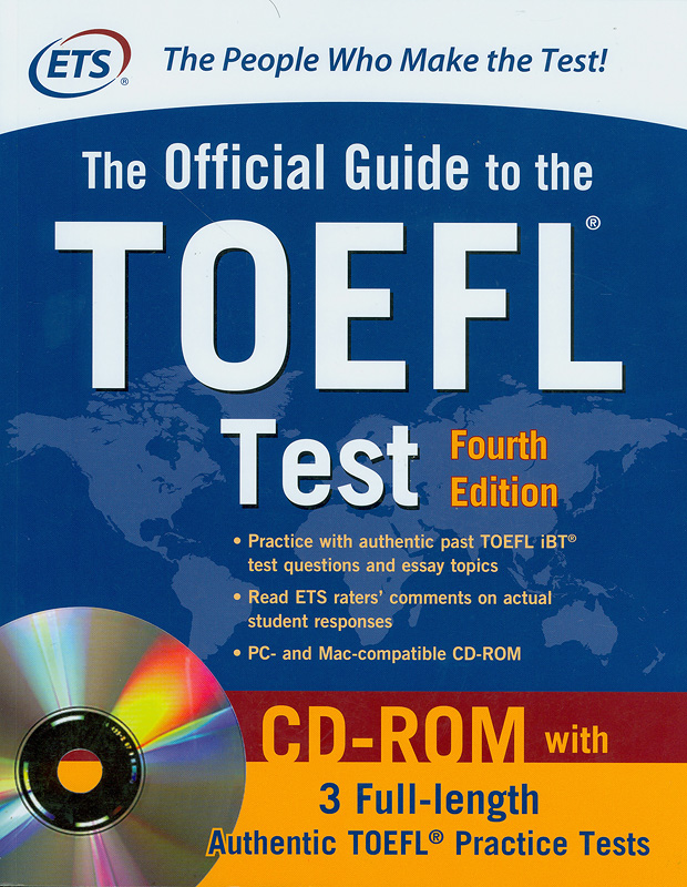 official guide to the TOEFL test /[ETS]||ETS, the official guide to the TOEFL test|TOEFL test
