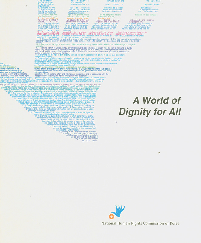 world of dignity for all /National Human Rights Commission of Korea