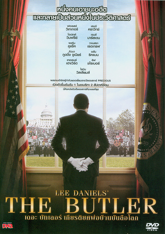 Daniels' The butler[videorecording] /The Weinstein Company ; Pamela Oas Williams, Laura Ziskin, Lee Daniels,Buddy Patrick, Cassian Elwes ; written by Danny Strong ;directed by Lee Daniels.||The butler|เดอะ บัทเลอร์ เกียรติยศพ่อบ้านบันลือโลก