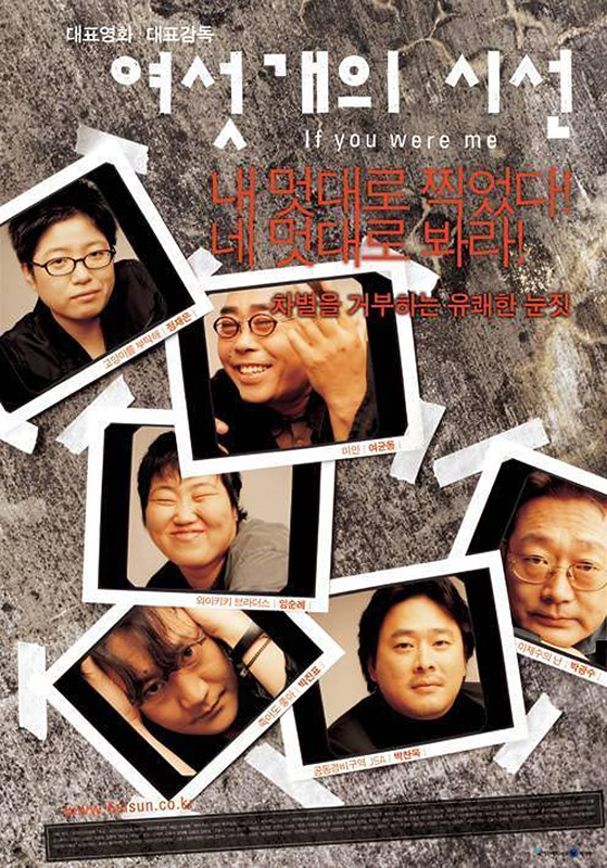 If you were me 1[videorecording]  /Directors, Park Kwang-su, Park Jin-pyo, Park Chan-wook, Yeo Kyun-dong, Jeong Jae-eun ; Produced by Yong-bae Choi ; Cast Jong-hak Baek, Jeong-su Byeon||National Human Rights Commission of Korea's film