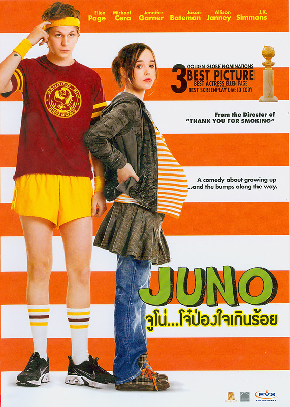 Juno[videorecording] /Fox Searchlight Picturespresents a Mandate Pictures/ Mr. Mudd production ; a JasonReitman film ; produced by Lianne Halfon, John Malkovich,Mason Kovick, Russell Smith ; written by Diablo Cody ;directed by Jason Reitman||จูโน่...โจ๋ป่องใจเกินร้อย