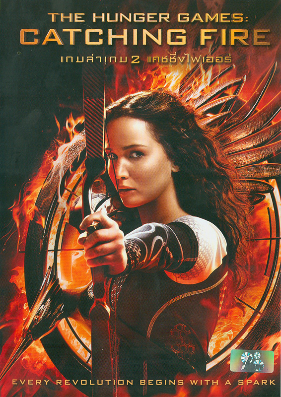 hunger games :catching fire[videorecording] /Lionsgate presents a Color Force/Lionsgate Production ;produced by Nina Jacobsen, Jon Kilik ; screenplay by SimonBeaufoy and Michael DeBruyn ; directed by FrancisLawrence||Hunger games 2|Catching fire