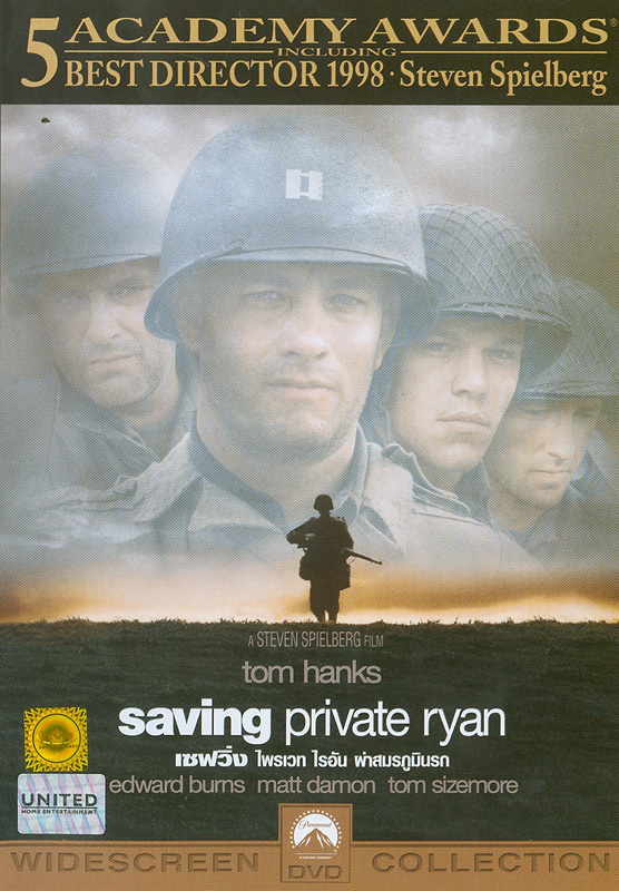Saving Private Ryan[videorecording] /Dream Works Pictures and Paramount Pictures present an Amblin Entertainment production in association with Mutual Film Company ; produced by Steven Spielberg, Ian Royce, Mark Gordon, Gary Levinson ; written by Robert Rodat ; directedby Steven Spielberg