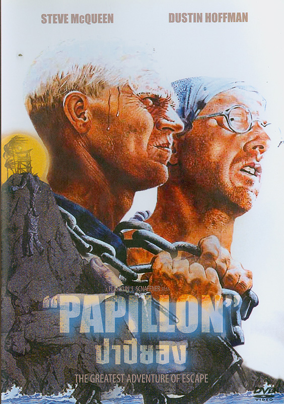 Papillon[videorecording] /Allied Artists Picture Corp.; a Franklin J. Schaffner film||Warner Bros. classics
