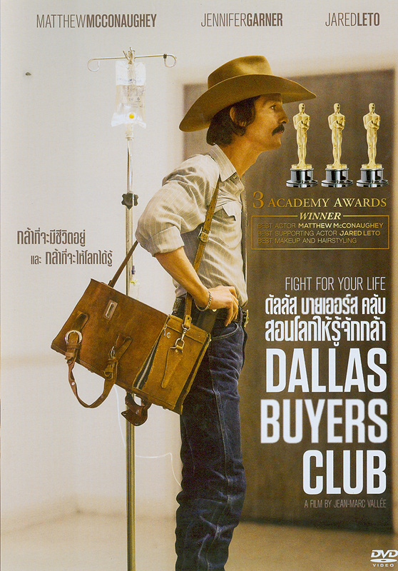 Dallas buyers club[videorecording] /Focus Features and Truth Entertainment present ; a Voltage Pictures/R² Films/Evolution Independent/CE production ; directed by Jean-Marc Vallée ; written by Craig Borten & Melisa Wallack ;produced by Robbie Brenner, Rachel Winter.