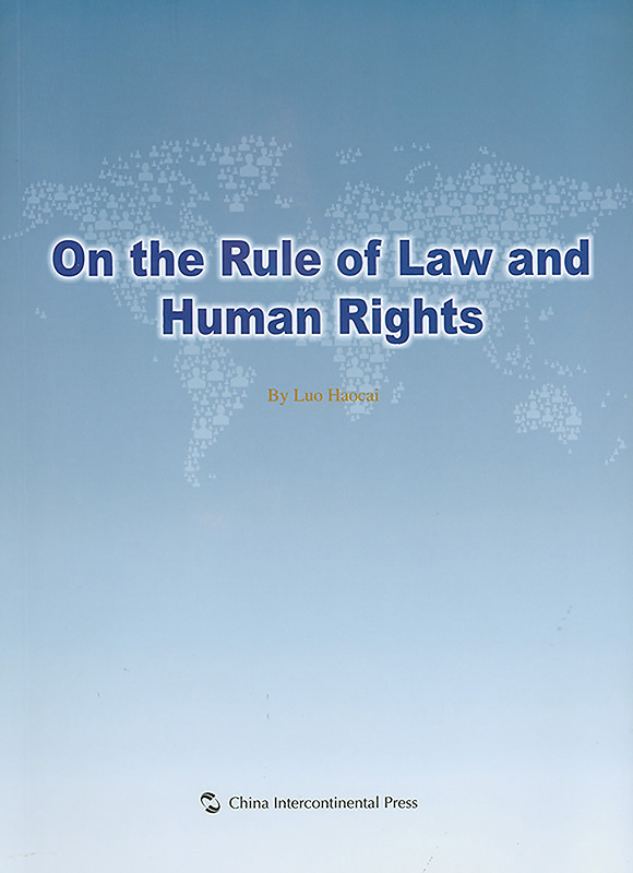 On the rule of law and human rights/Luo Haocai