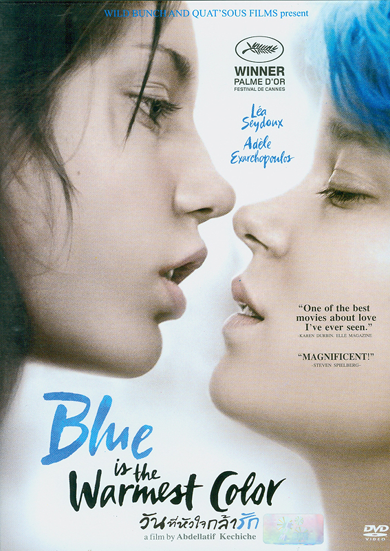 Blue is the warmest color[videorecording]/Director, Abdellatif Kechiche ; Writers, Abdellatif Kechiche, Ghalia Lacroix, Julie Maroh||วันที่หัวใจกล้ารัก||Criterion Collection ;695