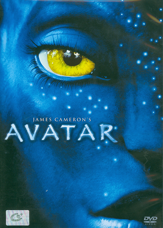 Avatar[videorecording]/written and directed by James Cameron ; produced by James Cameron, Jon Landau||James Cameron's Avatar