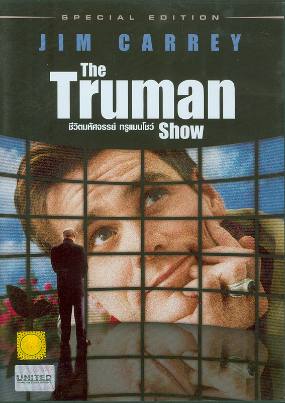 Truman show[videorecording] /Paramount Pictures presents a Scott Rudin production ; produced by Scott Rudin, Andrew Niccol, Edwards S. Feldman, Adam Schroeder ;written by Andrew Niccol ; directed by Peter Weir||ชีวิตมหัศจรรย์ ทรูแมนโชว์