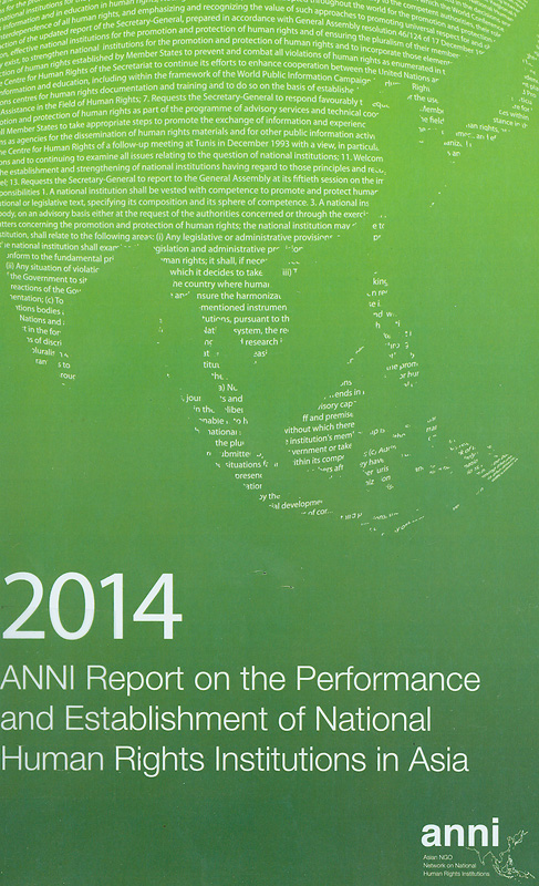 2014 ANNI report on the performance and establishment of National Human Rights Institutions in Asia /Asian NGOs Network on National Human Rights Institutions ; editors, Balasingham Skanthakumar, Joses Kuan and Heewon Chun||Report on the performance and establishment of National Human Rights Institutions in Asia