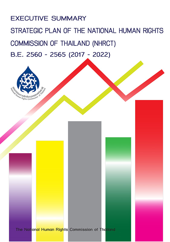 utive summary strategic plan of the National Human Rights Commission of Thailand (NHRCT), B.E. 2560 - 2565 (2017-2022)/the National Human Rights Commission of Thailand
