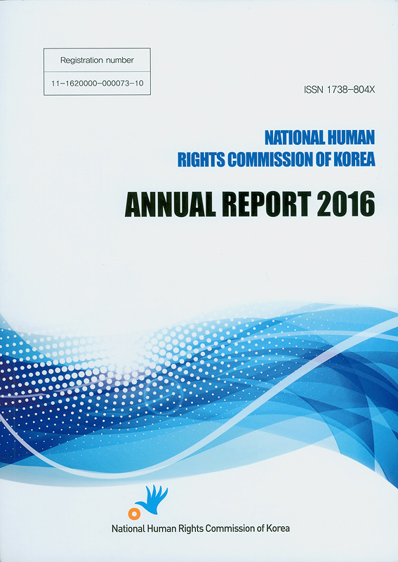 Annual report 2016 National Human Rights Commission of the Republic of Korea /National Human Rights Commission of the Republic of Korea||National Human Rights Commission The Republic of Korea Annual Report|Annual report National Human Rights Commission The Republic of Korea