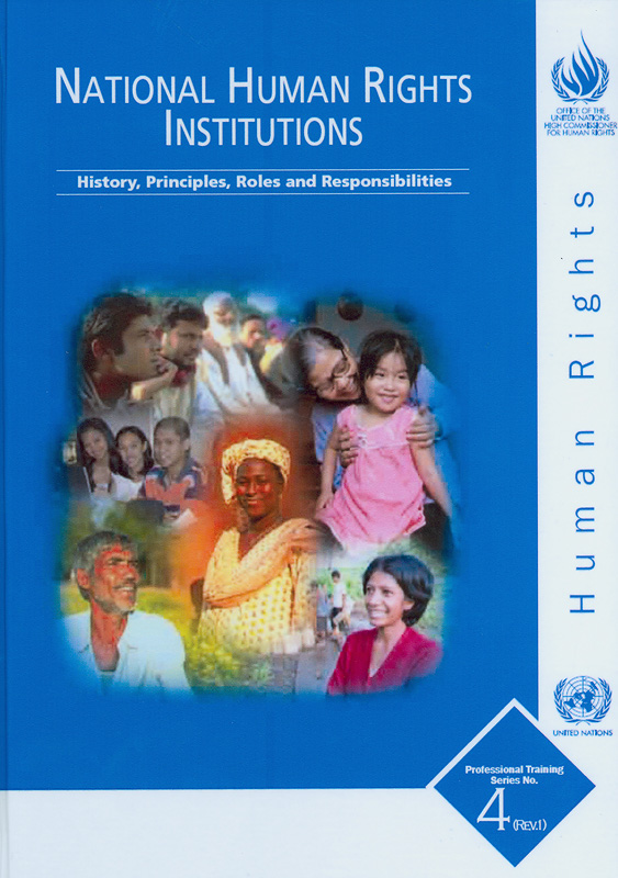 National human rights institutions :history, principles, roles and responsibilities/Office of the United Nations High Commissioner for Human Rights  Professional training series,1020-1688 ;no. 4/Rev. 1