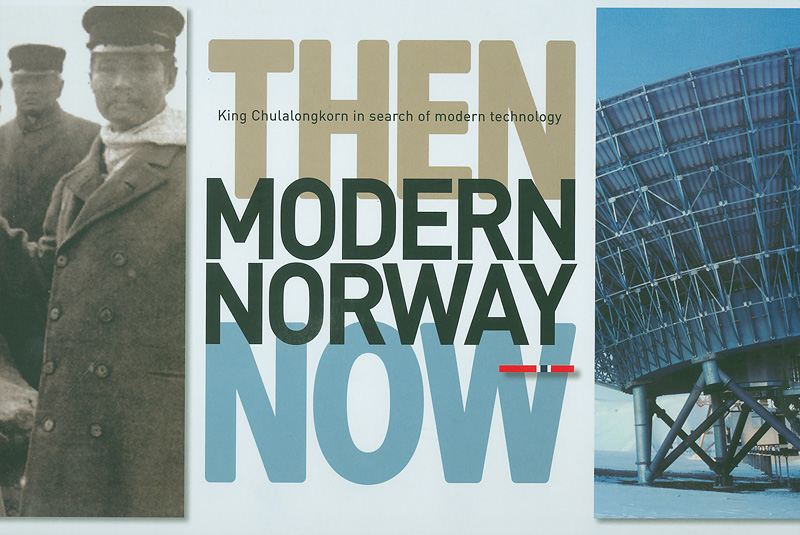 Modern Norway then now :King Chulalongkorn in search of modern technology/Eric Baker ; Translator by Anjira Assvanonda||นอร์เวย์ จากวันนั้นถึงวันนี้