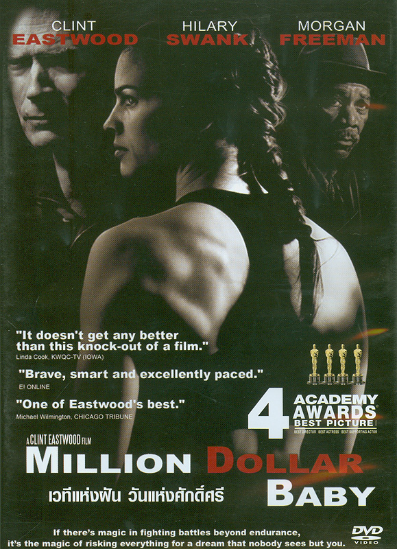 Million dollar baby[videorecording] /Warner Bros. Pictures presents ; in association with Lakeshore Entertainment ; a Malpaso/Ruddy Morgan production