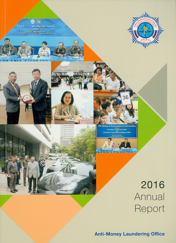 Annual report 2016 Anti-Money Laundering Office/Anti-Money Laundering Office  Annual report Anti-Money Laundering Office