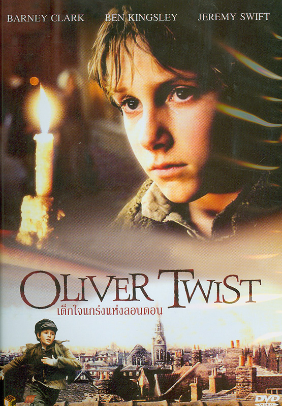 Oliver Twist[videorecording] /Directed by Coky Giedroyc ; produced by Sarah Brown ; adapted by Sarah Phelps||เด็กใจแกร่งแห่งลอนดอน